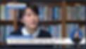 교육과혁신연구소, 무크, 서울대에서는 누가 A+를 받는가