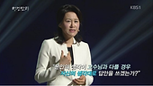Education and Innovation KBS Insights Hye-Jung Lee