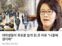 SBS 스페셜 이혜
