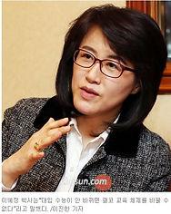 조선일보 최보식이 만난 사람 이혜정