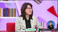 EBS 교육대토론: 대한민국 교육 미래를 말하
