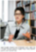 서울대에서는 누가 A+를 받는가, 이혜정 교육과 혁신 연구소,