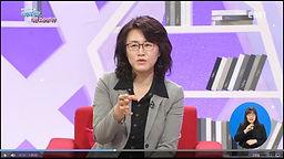 EBS 토론 이혜정