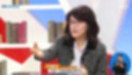EBS 교육대토론 이혜정 교육과혁신연구소 Hye-Jung Lee
