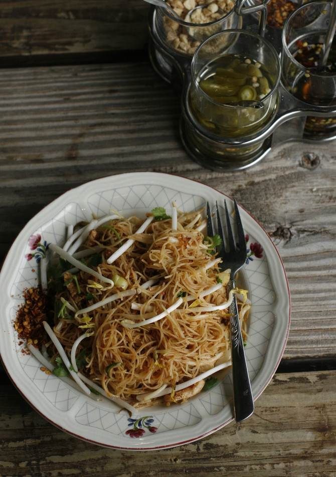 Vermicelli with Chili Jam