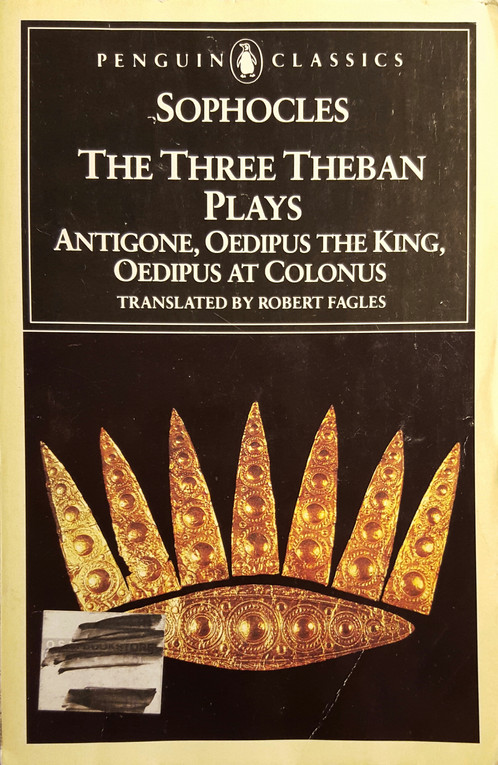 an analysis of the heroism in antigone a play by sophocles Sophocles' earliest of the three theban plays is entitled the antigone the focus is on the character traits of the main character of the play antigone with some analysis of creon's actions towards antigone.