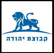 קבוצת יהודה