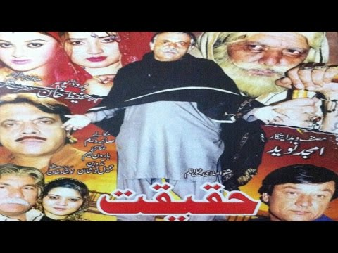 Download Movie The Haqeeqat