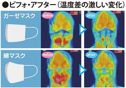 image2%20(5)_edited.jpg