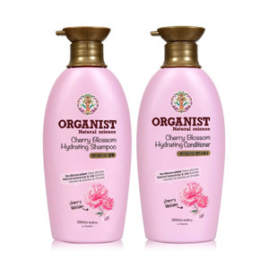 LG Personal Care Set (Organist ReEn ON: THE BODY)
