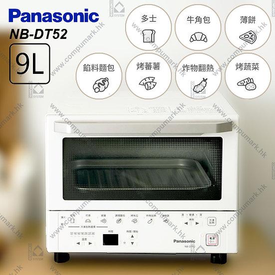 Panasonic NB-DT52 智能電焗爐 9L