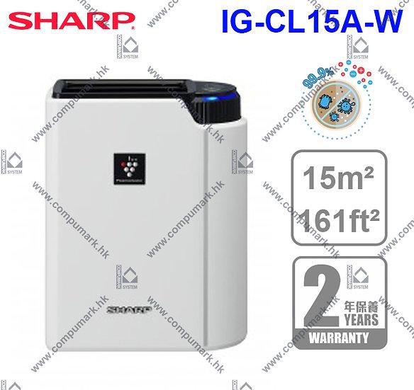 Sharp 聲寶 IG-CL15A 抗菌機 Antibacterial Machine