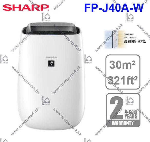 Sharp 聲寶 FP-J40A 空氣清新機 Air Purifier