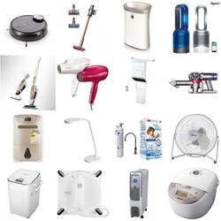 Home Appliances 家庭電器