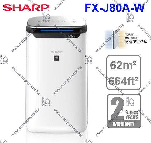 Sharp 聲寶 FX-J80A 空氣清新機 Air Purifier