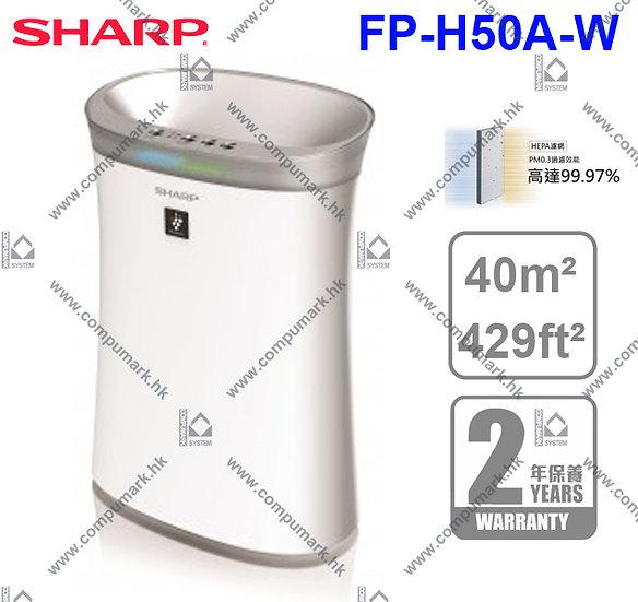 Sharp 聲寶 FP-H50A 空氣清新機 Air Purifier