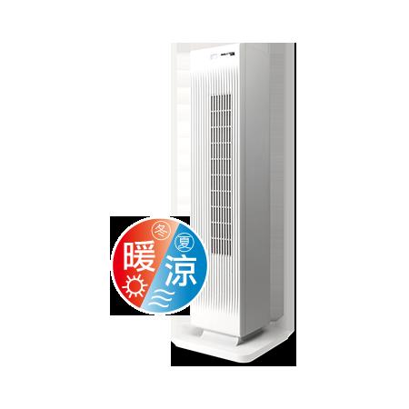 German Pool Fusion Tower Fan Heater HTF-520