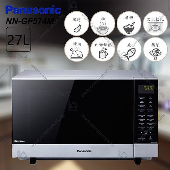 Panasonic NNN-GF574M 「變頻式」燒烤微波爐 27L