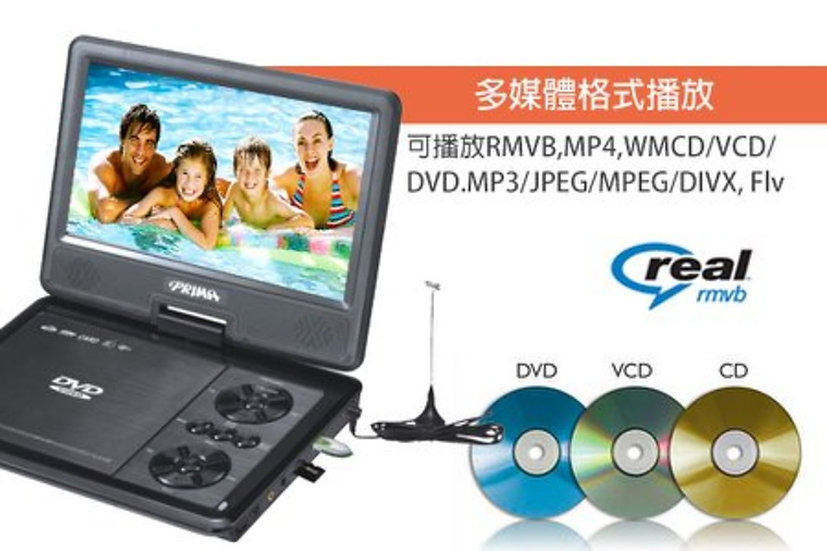 "PRIMA PD-1038 10""TV Portable DVD"
