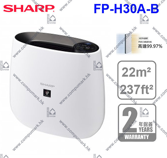Sharp 聲寶 FU-H30A 空氣清新機  Air Purifier