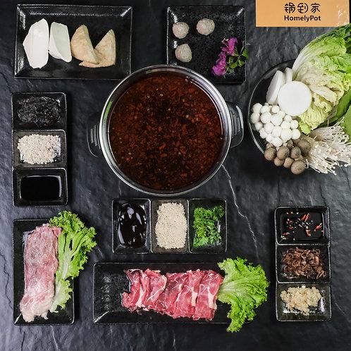Beef Set Meal 牛肉套餐 (n/p)