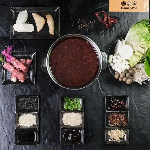 Mutton Set Meal 羊肉套餐 (n/p)