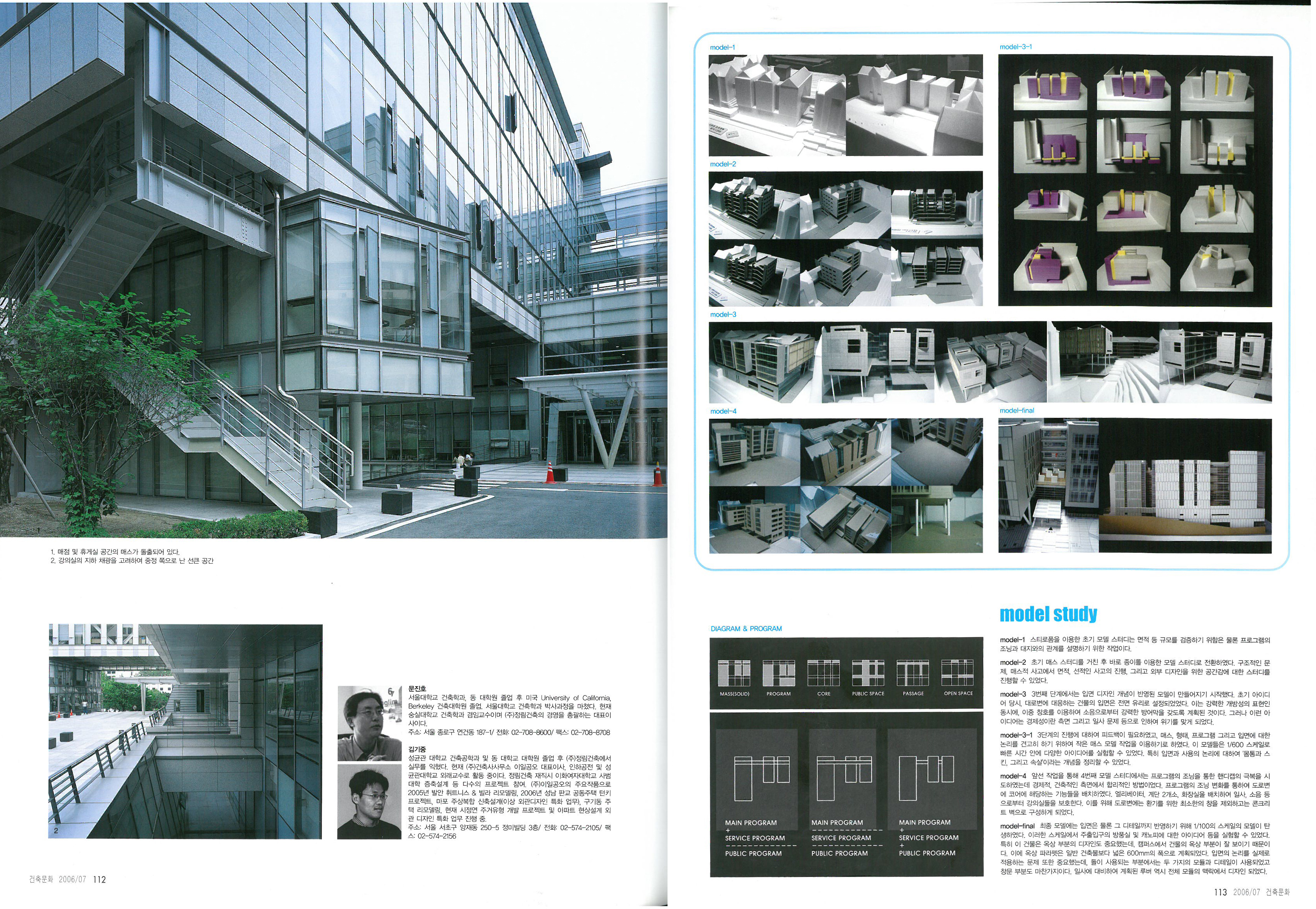 Architecture and Culture Ewha