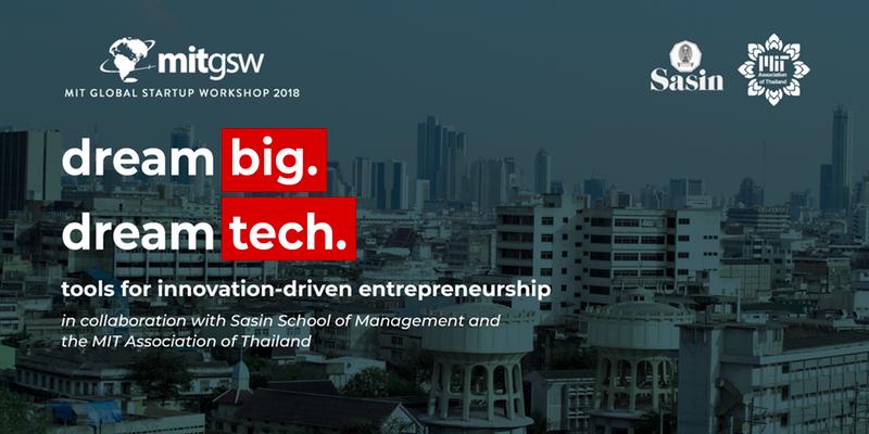 MIT Global Startup Workshop 2018