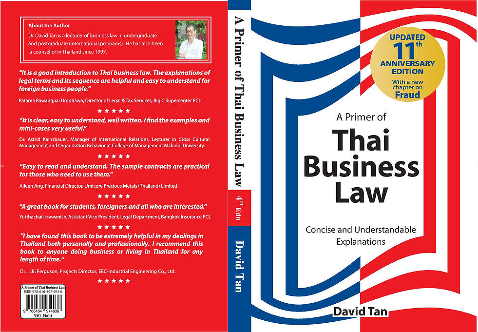 Primer - Book Cover (4th Edn-FINAL)-page