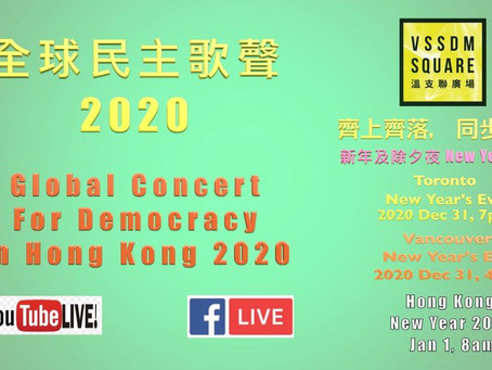 Global Concert for Democracy in HK 2020
