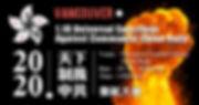 Banner for 1.19.2020 final2.jpg
