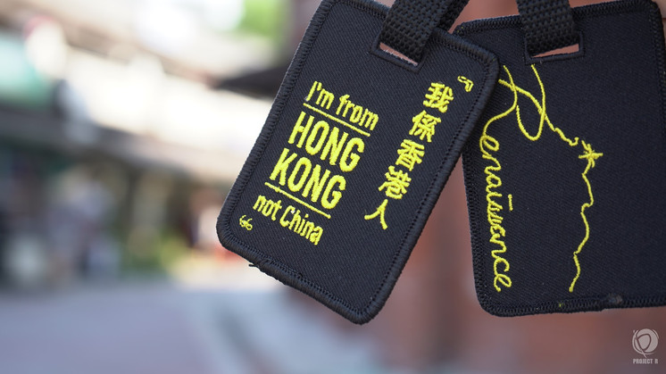 Travel Tag 牌