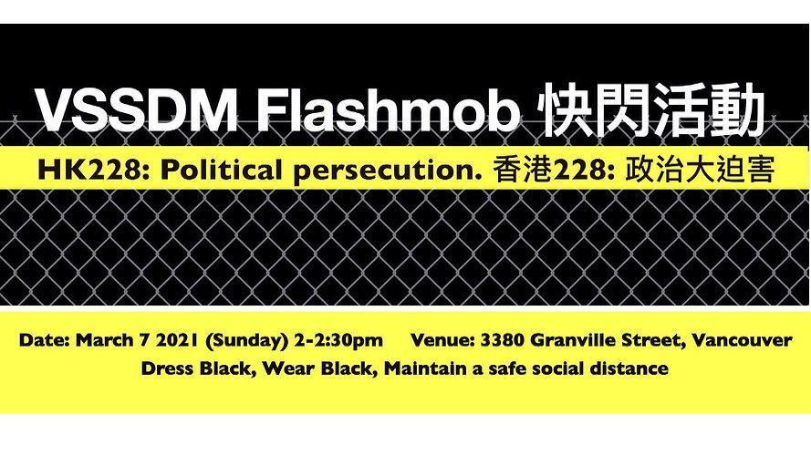 Flash Mob 2021-03-07.jpeg
