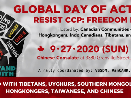 9.27 Global Day of Action, Resist CCP