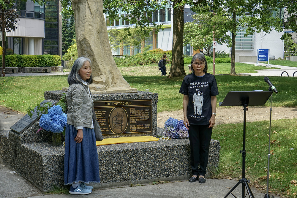 Dr. Josephine Chiu-Duke and Mabel Tung unveiled the Liu XiaoBo Memorial Plaqueplaque