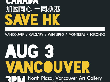 加國同心,一同救港 Save Hong Kong