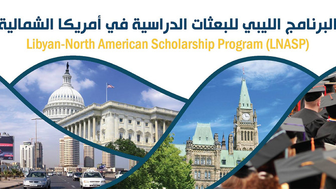 CBIE Receives Funding for 2019 Monthly Living Allowance Distributions to Libyan Students Studying in