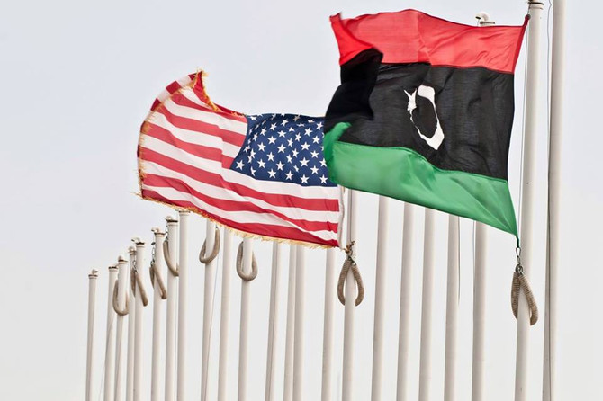 """May 10, 2017 Set to be the new date for the Washington Conference on """"U.S. Libya Relations 2017"""