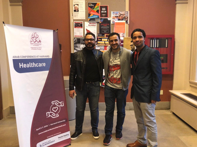 NCUSLR-YI Participates in the Arab Conference at Harvard University