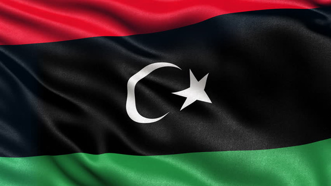 Libyan US Dialogue Meeting (In Arabic - By invitation)