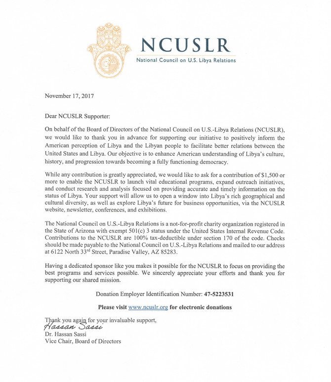 A message from NCUSLR to its supporters