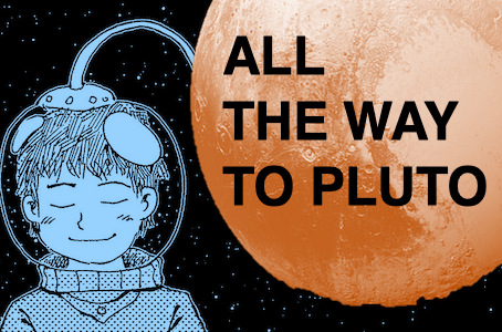 'All The Way To Pluto' At EdmonTEN