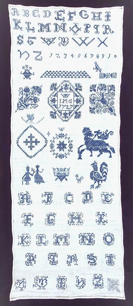 Stickmustertuch IMG 1727