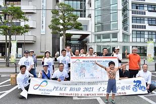 2021年6月12日PEACE ROAD 2021 in Ehime·Toyo開催,