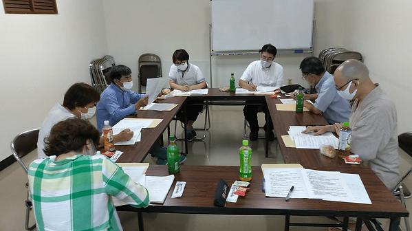 NPO法人日韓友好プロジェクト愛, 設立総会準備会, 大洲市民会館,