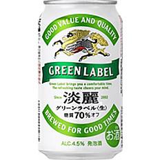 麒麟 淡麗グリーンラベル 350ml缶