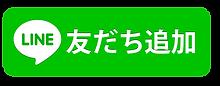 line_f_btn.png