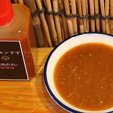 焼肉のタレ味噌味