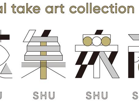 "spiral take art collection 2017 ""SHU SHU SHU SHOW"""