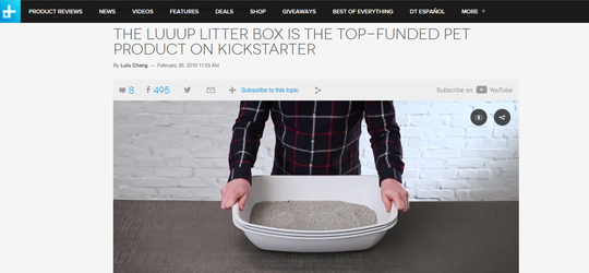 Luuup Litter Box - Digital Trends